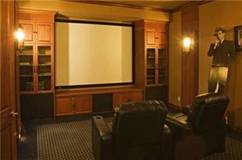 Private Media Room